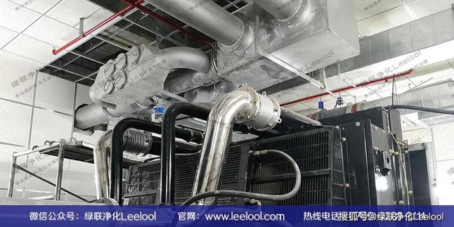 发电机组尾气双降设备 黑烟及氮氧化物综合治理 黑烟及氮氧化物双降 绿联净化