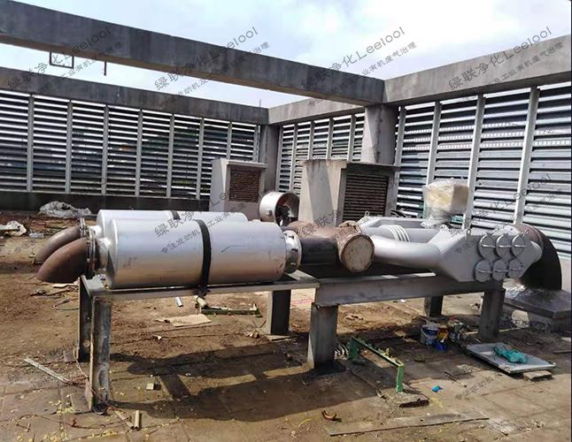 非标定制柴油发动机黑烟净化器生产厂家