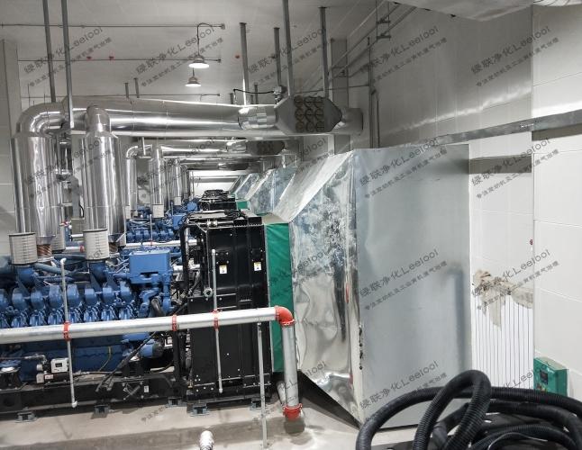 发电机组黑烟吸附净化器水洗循环式