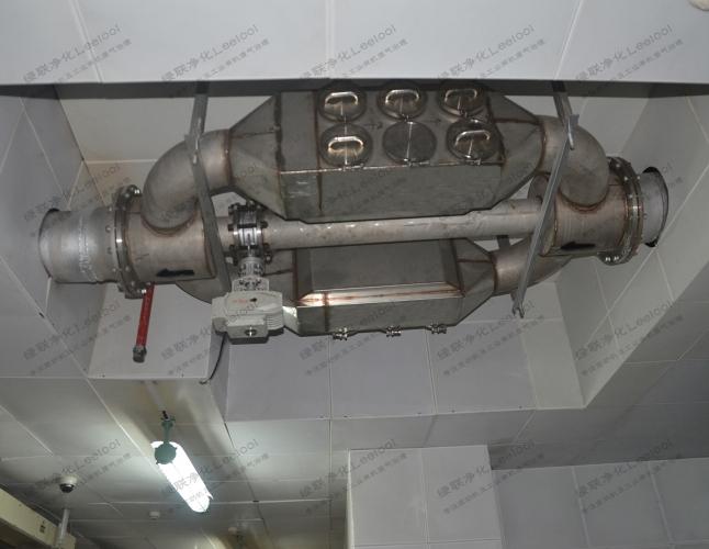 柴油发电机组尾气黑烟处理装置