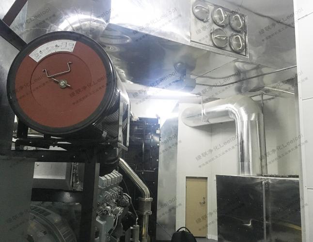 机场航站楼柴油发电机尾气黑烟治理