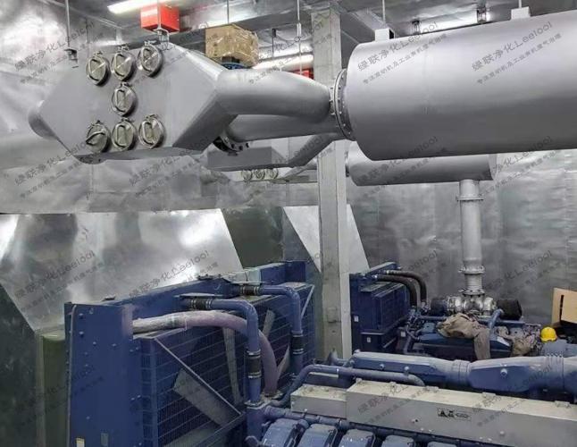 港资厂房备用发电机组尾气净化器