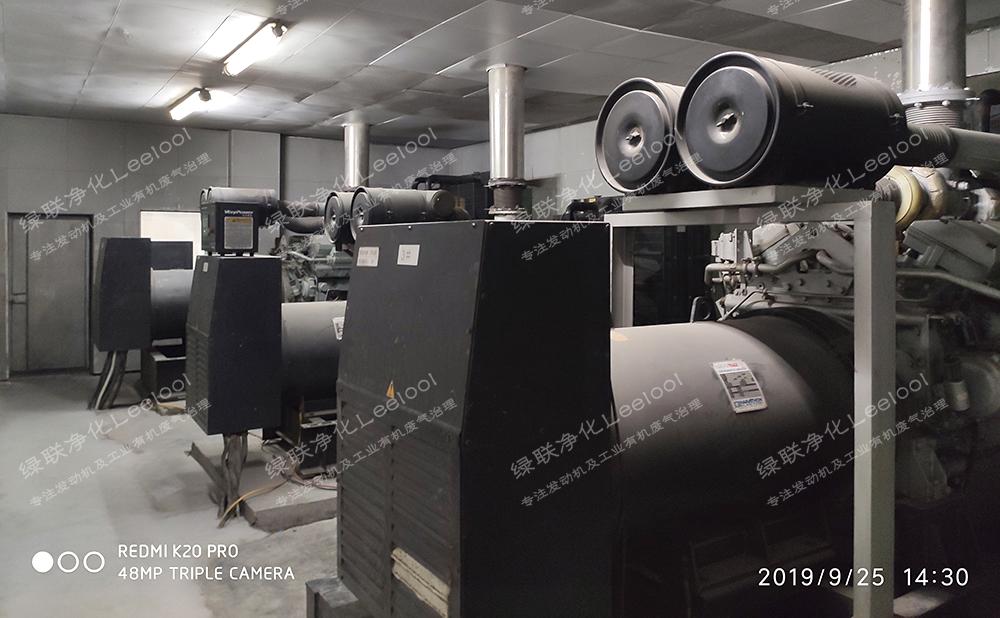 3台备用柴油发电机组尾气处理改造项目
