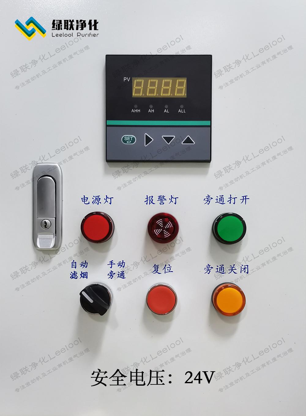 控制柜(新款).jpg
